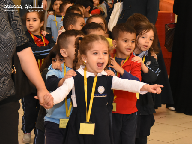 School Visit to Al Warqaa Supermarket