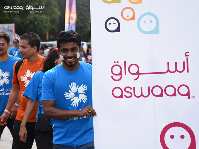 Walk for Education - March 2016